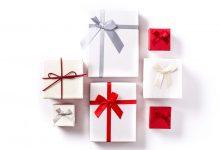 Gefährliche Weihnachtsgeschenke © photocase/ etorres69/